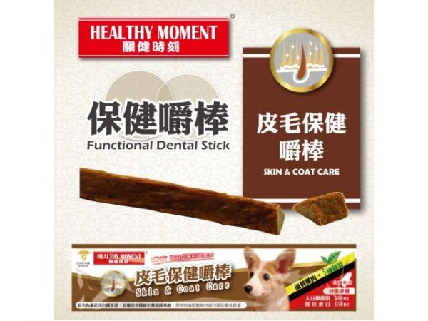 【關鍵時刻HEALTHY MOMENT】犬用保健嚼棒