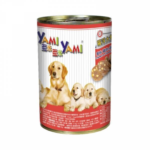 【亞米YAMI】狗狗羅浮大餐系列 臭貓,動物園,亞米,YAMI,狗狗,羅浮,大餐,系列
