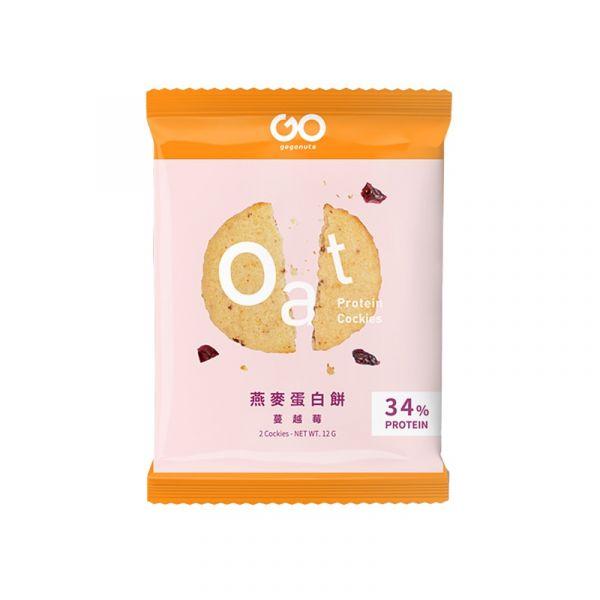 燕麥高蛋白餅乾-蔓越莓口味(2片/單包) 燕麥高蛋白餅乾-蔓越莓口味(2片/單包)【COO】