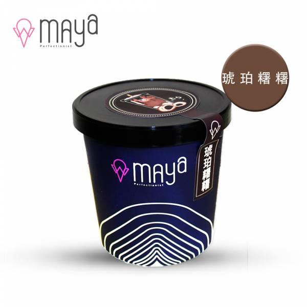 琥珀糬糬(黑糖麻糬)-蛋白冰淇淋