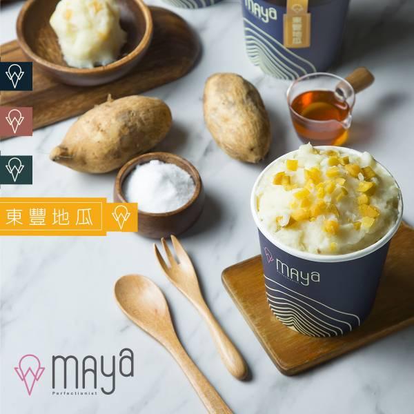 東豐地瓜-蛋白冰淇淋 地熱量甜點 高蛋白 美食 減脂 健身
