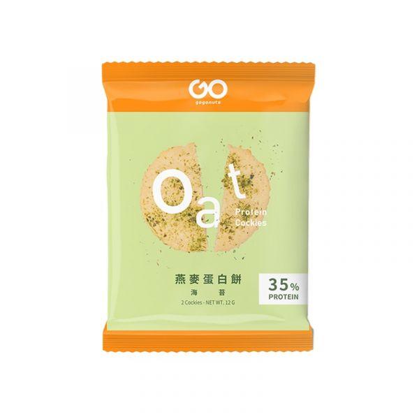 燕麥高蛋白餅乾-海苔口味(2片/單包) 燕麥高蛋白餅乾-海苔口味(單片)【COO】
