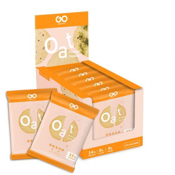 燕麥高蛋白餅乾-綜合(9片/盒裝) 燕麥高蛋白餅乾-經典原味(盒裝)【COO】