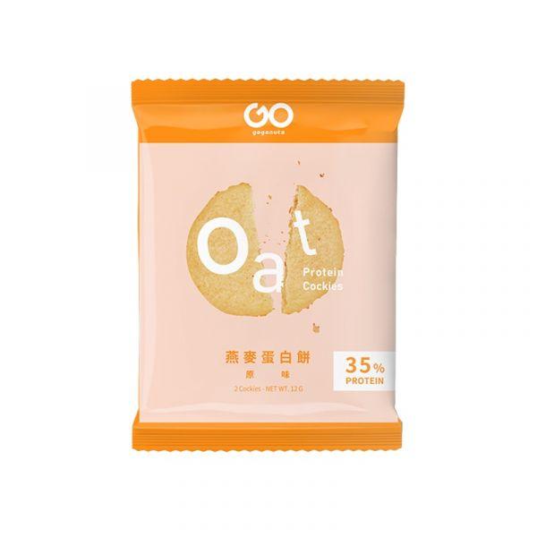 燕麥高蛋白餅乾-經典原味(2片/單包) 燕麥高蛋白餅乾-經典原味(2片/單包)