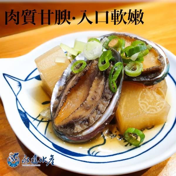御品鮑魚 水產,海鮮,御品鮑魚,鮑魚,海螺,鏡面魚,九孔螺,明目魚,螺肉,螺
