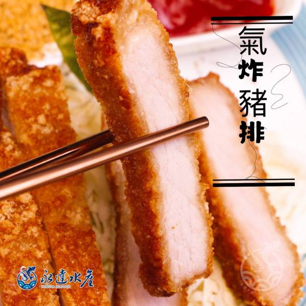 氣炸日式豬排 肉品,氣炸日式豬排,日式豬排,炸豬排,豬排,豬肉
