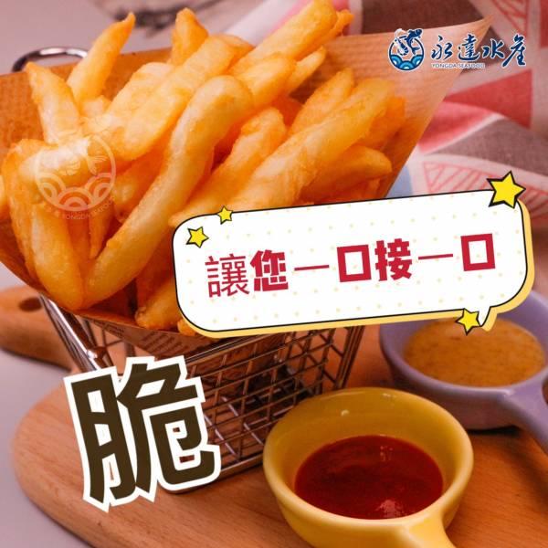 黃金脆薯/家庭號 食品,黃金脆薯,脆薯,薯條,馬鈴薯