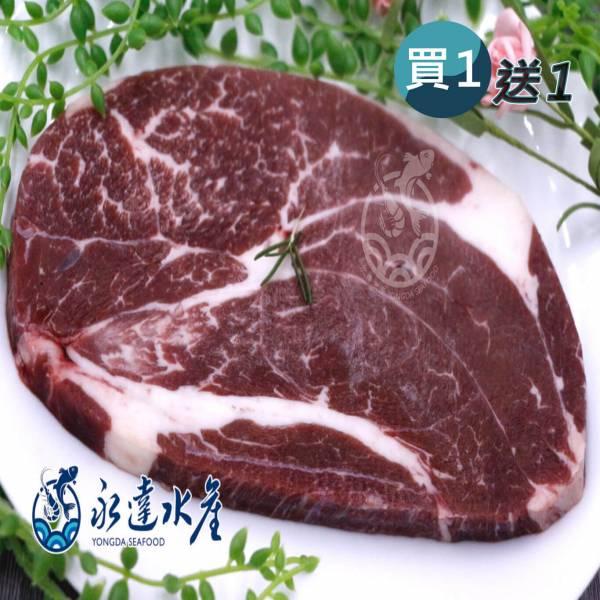 美國背肩沙朗/比臉大 肉品,美國背肩沙朗,背肩沙朗,背肩牛,沙朗牛,牛排,牛肉