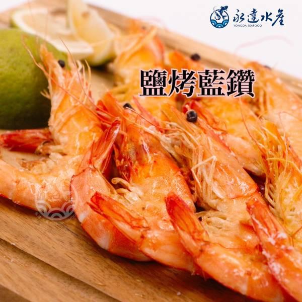 阿拉伯藍鑽蝦  水產,海鮮,阿拉伯藍鑽蝦,藍鑽蝦,白蝦,白對蝦,白腳蝦,蝦肉,蝦