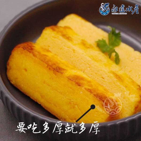 日本原裝厚玉子燒 食品,日本原裝厚玉子燒,厚玉子燒,玉子燒,日本蛋卷,蛋卷,蛋