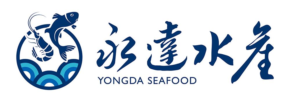 【永達水產】現撈海鮮海產 | 鮮凍魚蝦海鮮 | 貝蟹生鮮批發