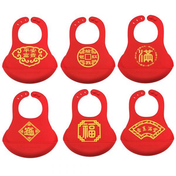 Farandole 安全無毒矽膠圍兜-新年特別版 圍兜,bib,矽膠,Farandole,嬰幼兒,安全,無毒,BPA,PVC,PHTHALATE,食品級,Silicone,rubber