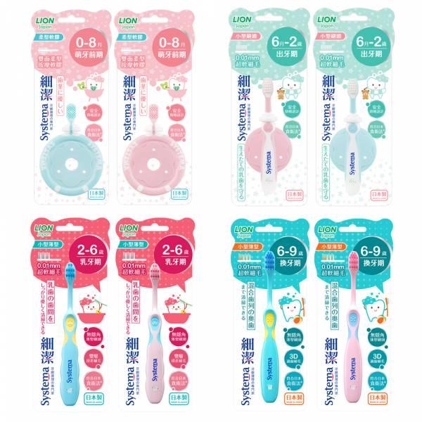 LION 日本獅王細潔兒童專業護理牙刷