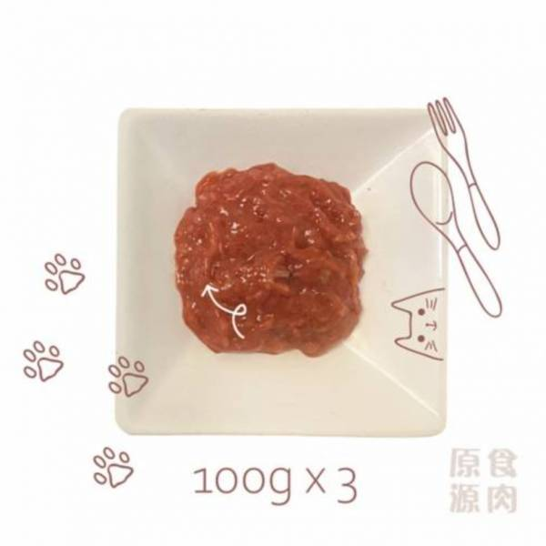 貓貓生肉餐100g*3 商生,生肉餐,生食,原食,源食,濕食,主食,原食源肉,鮮食