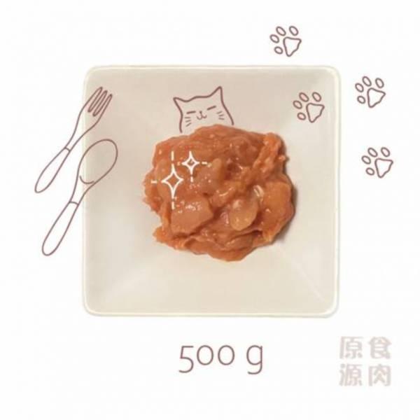 貓貓生肉餐500g 商生,生肉餐,生食,原食,源食,濕食,主食,原食源肉,鮮食
