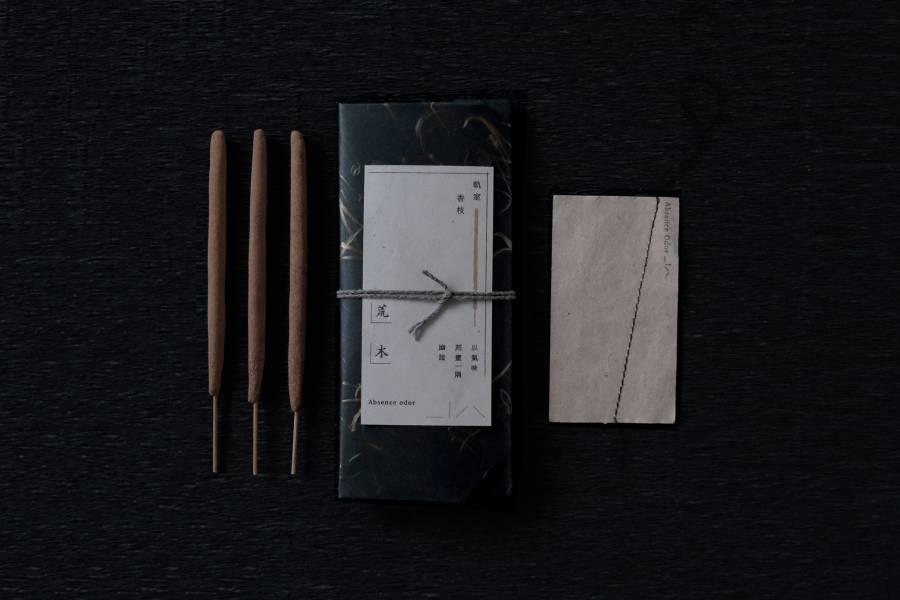 軌室 | 香枝_ 草韻 / 荒木 / 冬日