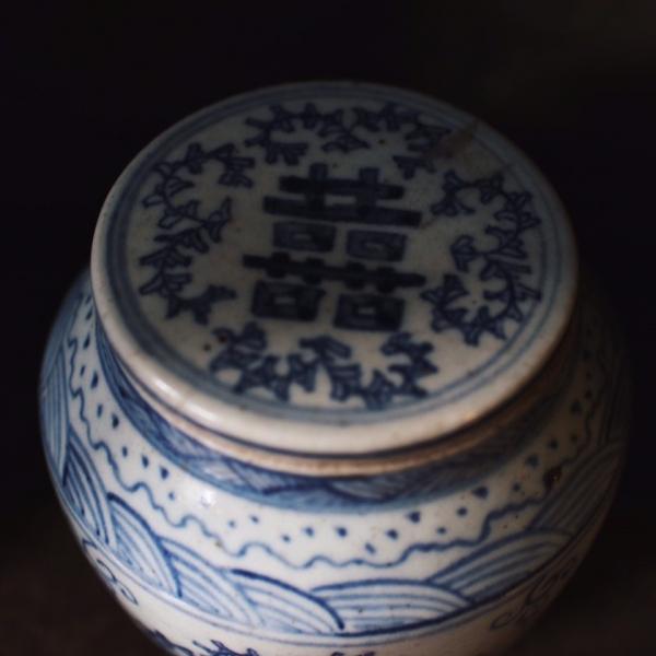 老雙喜陶罐