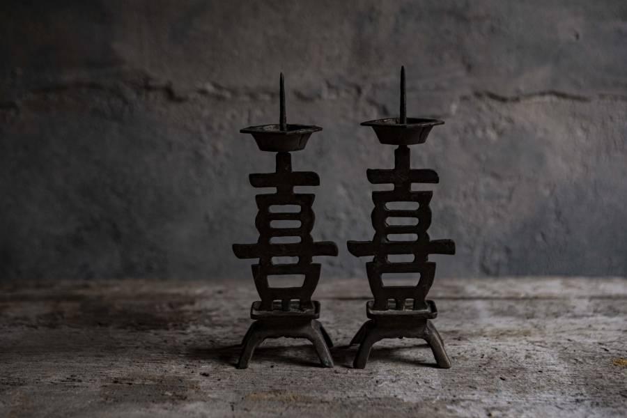 古物 雙喜燭台