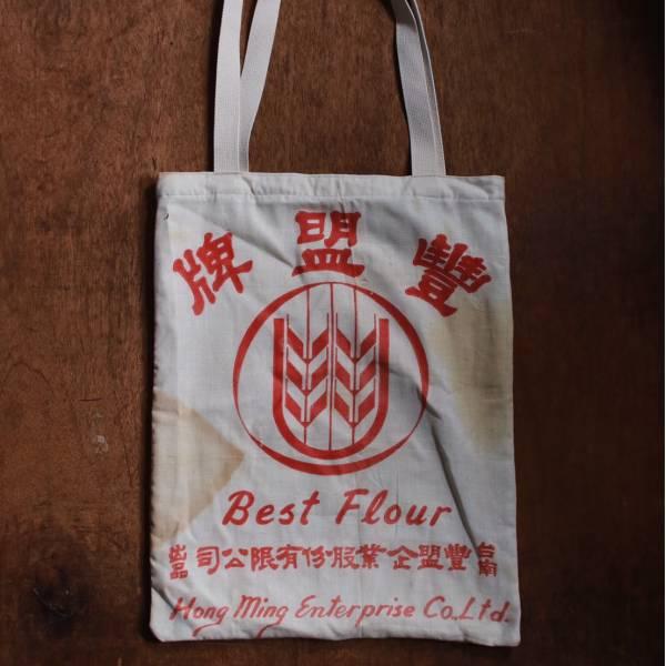 笑詼商行_早期麵粉袋再製購物袋D_手提/肩背