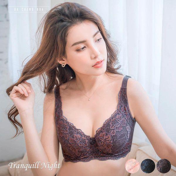 靜謐夜空.超包覆蕾絲內衣 台灣第一品牌 台灣製內衣褲 平價品牌 好穿內衣