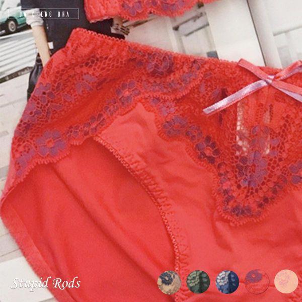 深情薔薇.蕾絲內褲 台灣第一品牌 台灣製內衣褲 平價品牌 好穿內衣