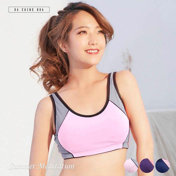 宁夏襌想.呼吸凉感运动内衣 台湾第一品牌 台湾制内衣裤 平价品牌 好穿内衣