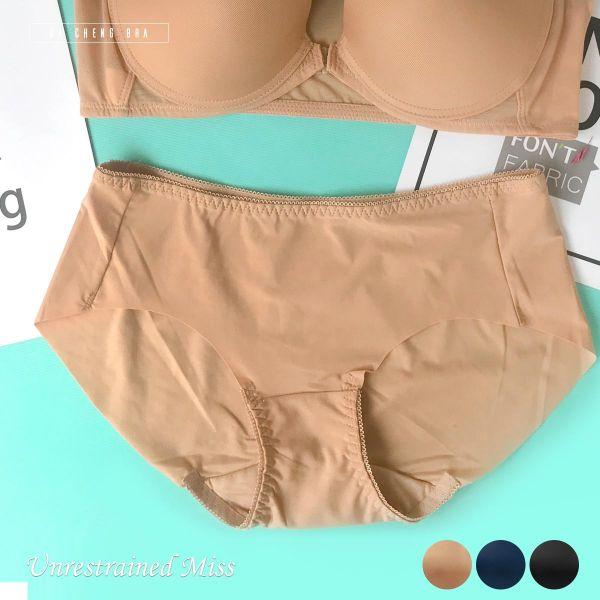 瀟灑小姐.無痕內褲 台灣第一品牌 台灣製內衣褲 平價品牌 好穿內衣