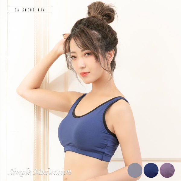 極簡禪風.呼吸涼感運動內衣 台灣第一品牌 台灣製內衣褲 平價品牌 好穿內衣