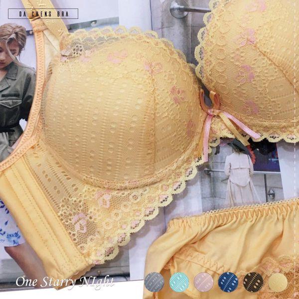 星夜天空.V型美背蕾絲內衣 台灣第一品牌 台灣製內衣褲 平價品牌 好穿內衣