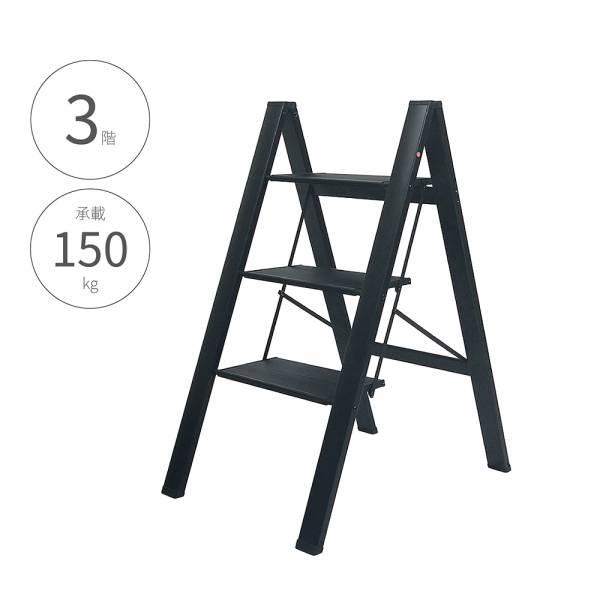 【三階 輕量鋁製家用踏板梯】3階梯 摺疊梯 人字梯 梯子 家用梯 A字梯 鋁梯 【三階 輕量鋁製家用踏板梯】3階梯 摺疊梯 人字梯 梯子 家用梯 A字梯 鋁梯