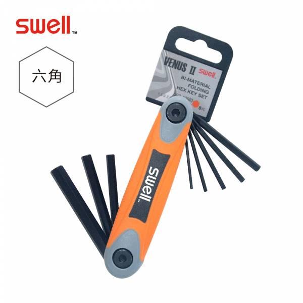 SWELL【摺疊黑六角扳手8支組】(公制1.5-8mm) SWELL【摺疊黑六角扳手8支組】(公制1.5-8mm)