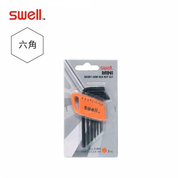 SWELL【迷你黑六角扳手7支組】(公制0.9-4mm) SWELL【迷你黑六角扳手7支組】(公制0.9-4mm)