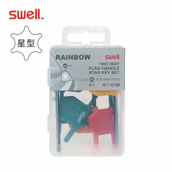 SWELL【彩色旗型星型扳手6支組】(T6-T15) SWELL【彩色旗型星型扳手6支組】(T6-T15)