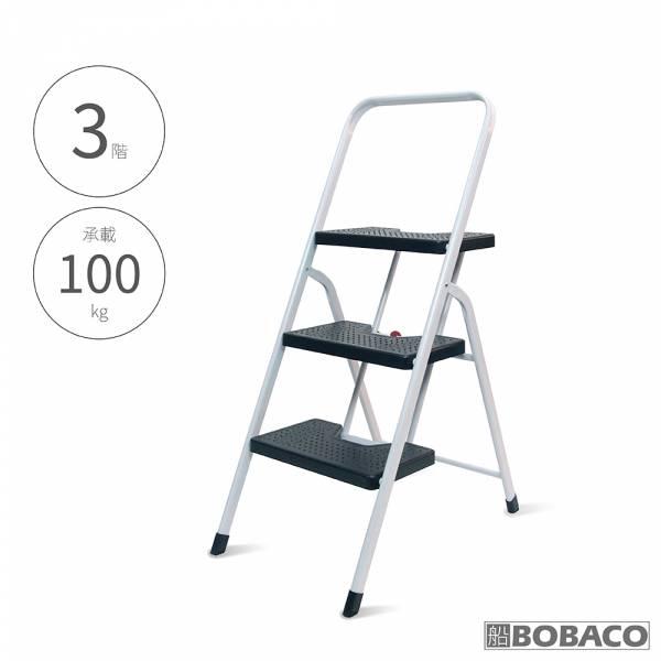 【三階寬踏板家用鐵梯】3階梯 鐵梯 安全摺疊梯 折疊防滑梯 梯子 樓梯椅 室內梯 【三階寬踏板家用鐵梯】3階梯 鐵梯 安全摺疊梯 折疊防滑梯 梯子 樓梯椅 室內梯