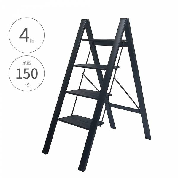 【四階 輕量鋁製家用踏板梯】4階梯 摺疊梯 人字梯 梯子 家用梯 A字梯 鋁梯 【四階 輕量鋁製家用踏板梯】4階梯 摺疊梯 人字梯 梯子 家用梯 A字梯 鋁梯