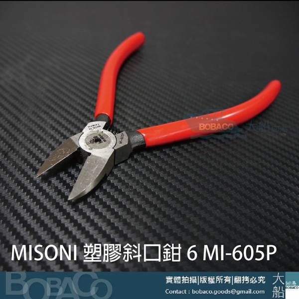 """MISONI劍牌【塑膠斜口鉗 6""""】MI-605P MISONI劍牌【塑膠斜口鉗 6""""】MI-605P"""