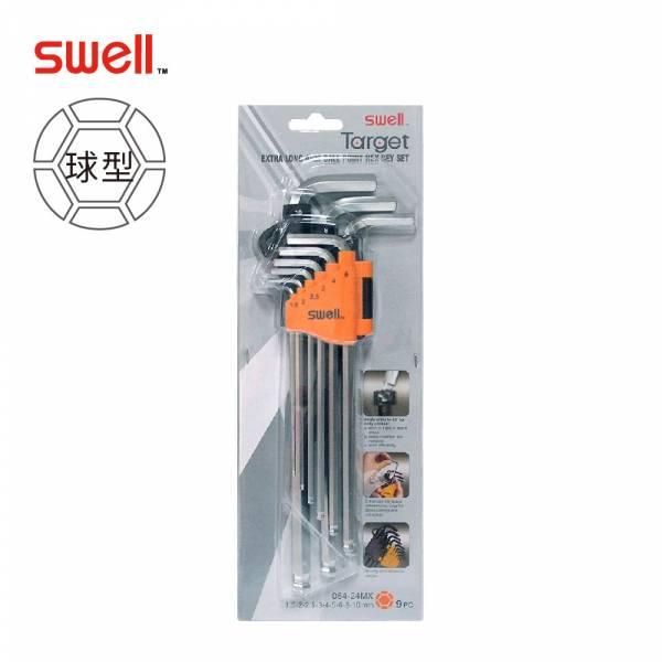 SWELL【球型長六角扳手9支組】(公制1.5-10mm) SWELL【球型長六角扳手9支組】(公制1.5-10mm)