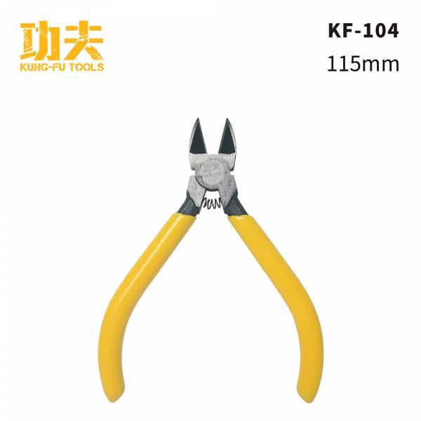 """台灣製功夫【4.5""""電子斜口鉗 115mm KF-104】鉗子"""