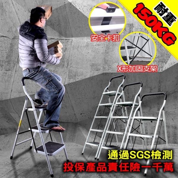 【五階 鐵製家用梯】5階梯 鐵梯 安全摺疊梯 折疊 馬椅梯 防滑梯 梯子 樓梯椅 室內梯 5階梯 鐵梯 安全摺疊梯 折疊 馬椅梯 防滑梯 梯子 樓梯椅 室內梯