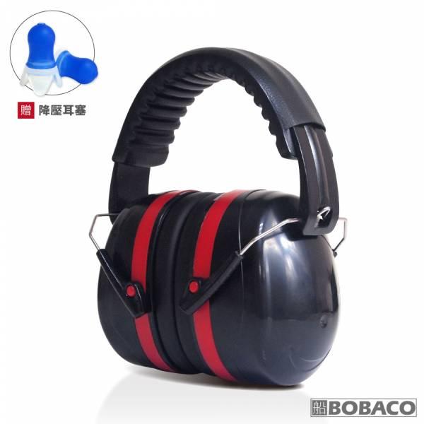 【可降低32分貝防噪音耳罩-紅色】(贈降壓耳塞) EM-5002B 隔音耳罩 降噪耳機 【可降低32分貝防噪音耳罩-紅色】(贈降壓耳塞) EM-5002B 隔音耳罩 降噪耳機