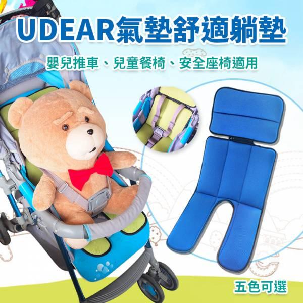 【嬰兒推車坐墊】台灣製 舒適透氣嬰兒躺墊 睡墊 坐墊 汽座墊 椅墊 安全座椅墊 嬰兒坐墊 禮物 【嬰兒推車坐墊】台灣製 舒適透氣嬰兒躺墊 睡墊 坐墊 汽座墊 椅墊 安全座椅墊 嬰兒坐墊 禮物