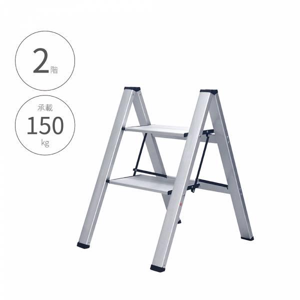 【二階 輕量鋁製家用踏板梯(銀)】2階梯 摺疊梯 人字梯 梯子 家用梯 A字梯 鋁製梯 【二階 輕量鋁製家用踏板梯(銀)】2階梯 摺疊梯 人字梯 梯子 家用梯 A字梯 鋁製梯