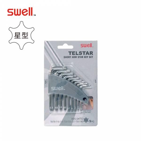 SWELL【星型實心平面短六角扳手9支組】(T8-T40) SWELL【星型實心平面短六角扳手9支組】(T8-T40)