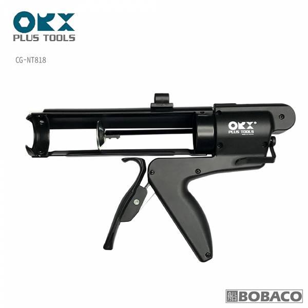 台灣製ORX【無推桿填縫膠槍 / CG-NT818】打糊槍 矽力康槍 silicone槍 單手打膠 高空必備 台灣製ORX【無推桿填縫膠槍 / CG-NT818】打糊槍 矽力康槍 silicone槍 單手打膠 高空必備