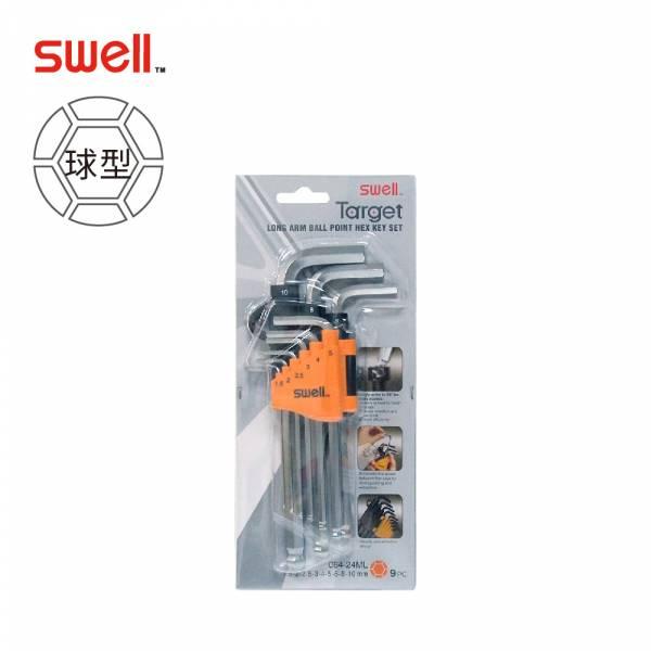 SWELL【球型六角扳手9支組】(公制1.5-10mm) SWELL【球型六角扳手9支組】(公制1.5-10mm)