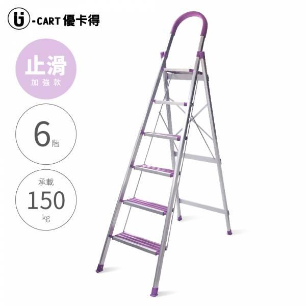 【6階D型止滑鋁梯】六階梯 止滑梯 防滑梯 摺疊梯 人字梯 梯子 家用梯 A字梯 鋁製梯 【6階D型止滑鋁梯】六階梯 止滑梯 防滑梯 摺疊梯 人字梯 梯子 家用梯 A字梯 鋁製梯