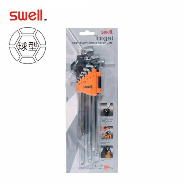 SWELL【球型極短頭長六角扳手9支組】(公制1.5-10mm) SWELL【球型極短頭長六角扳手9支組】(公制1.5-10mm)