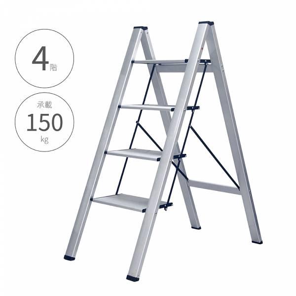 【四階 輕量鋁製家用踏板梯(銀)】4階梯 摺疊梯 人字梯 梯子 家用梯 A字梯 鋁梯 【四階 輕量鋁製家用踏板梯(銀)】4階梯 摺疊梯 人字梯 梯子 家用梯 A字梯 鋁梯