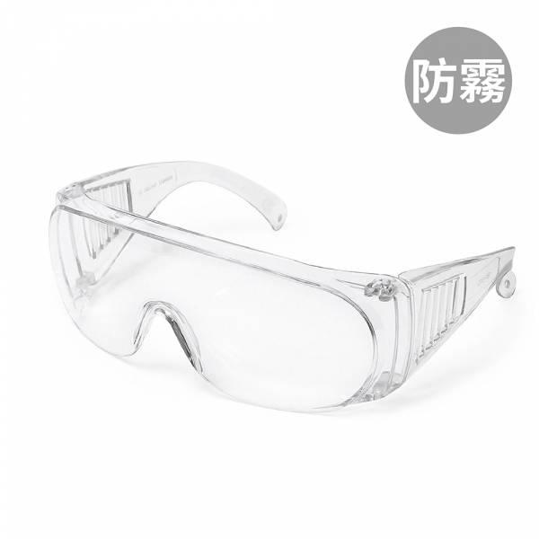 台灣製【強化抗UV安全眼鏡-全包防霧款666】工作護目鏡 防護眼鏡 防塵護目鏡 透明護目鏡 台灣製【強化抗UV安全眼鏡-全包防霧款666】工作護目鏡 防護眼鏡 防塵護目鏡 透明護目鏡