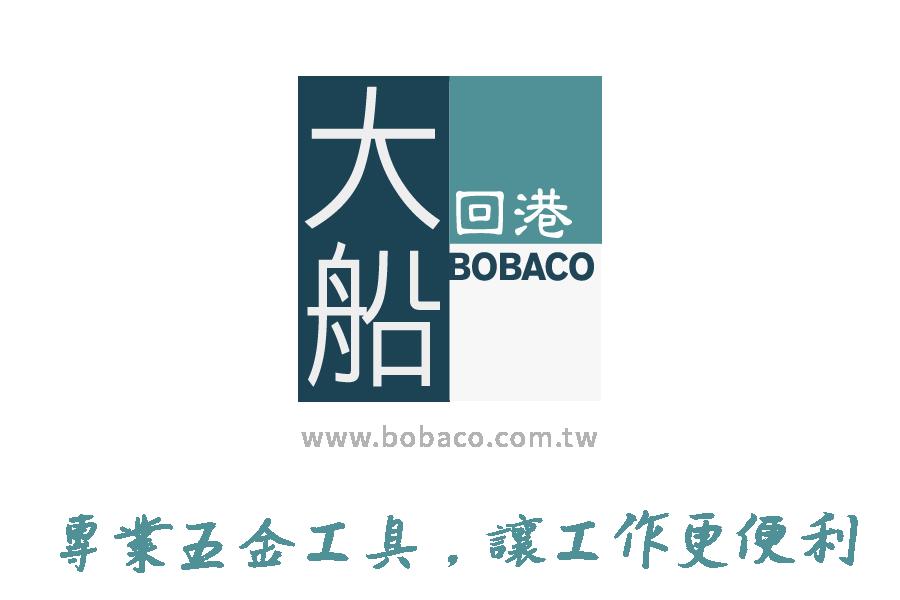 大船回港 BOBACO